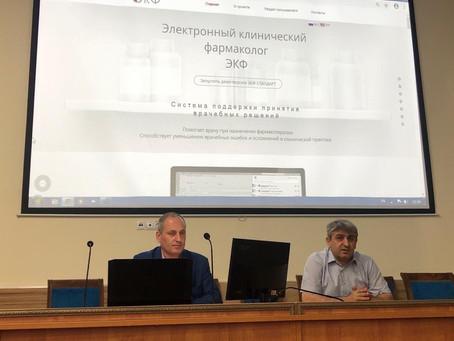 Геворг Бледжянц директор АО «Соцмедика» вернулся из поездки в Дагестан.