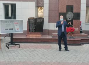 Генеральный директор АО «Соцмедика» поблагодарил активистов «Академии отличников»