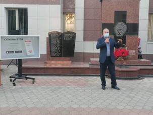 СтГМУ: Генеральный директор АО «Соцмедика» поблагодарил активистов «Академии отличников»