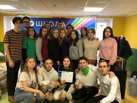 Студенты ФННХ на Школе актива КНИТУ