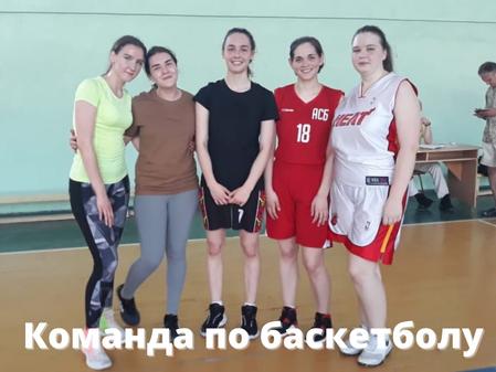 Вот и прошла первая неделя Спартакиады КНИТУ!