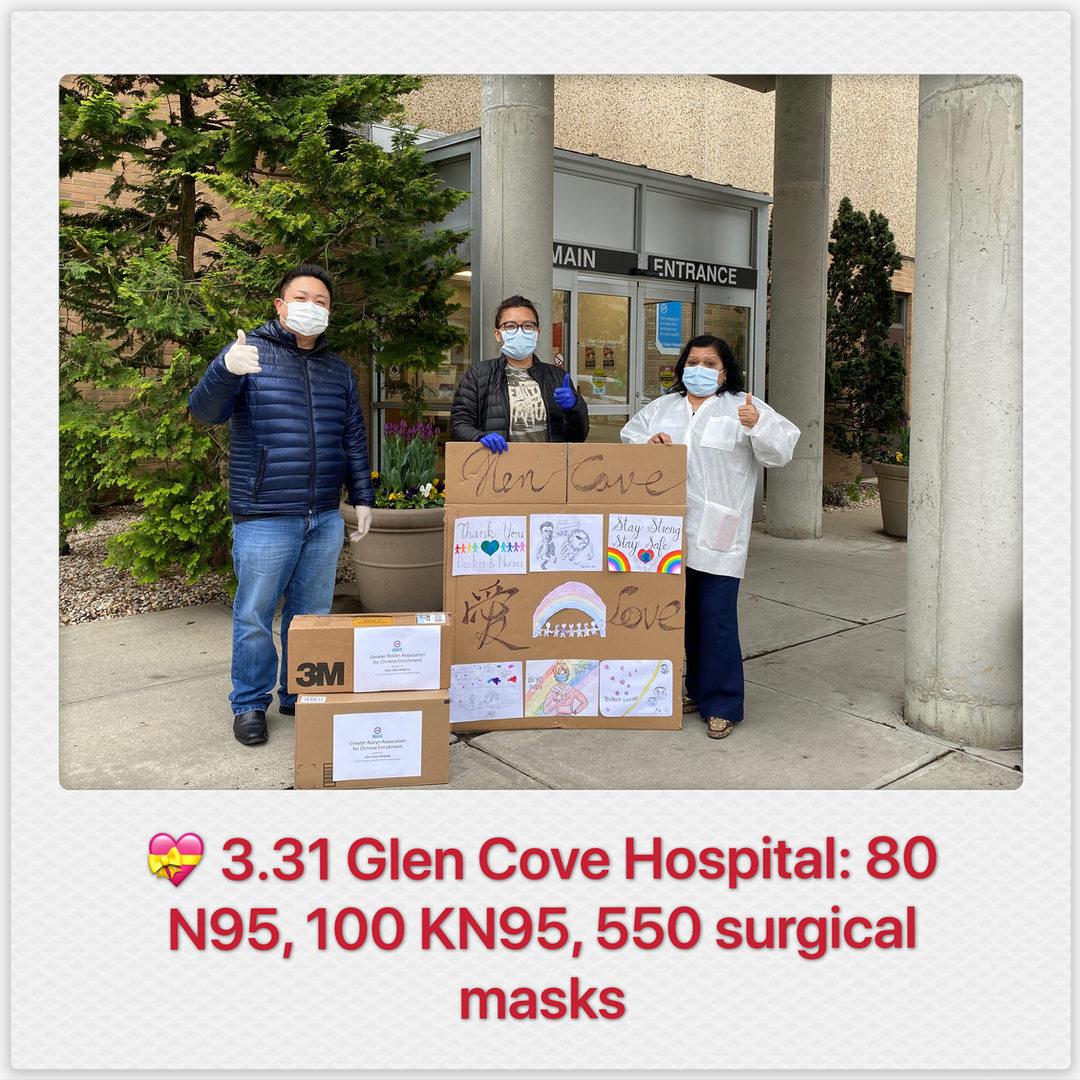 Donation to Glen Cove Hospital