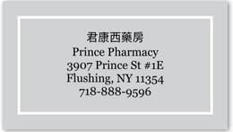 Prince Pharmacy