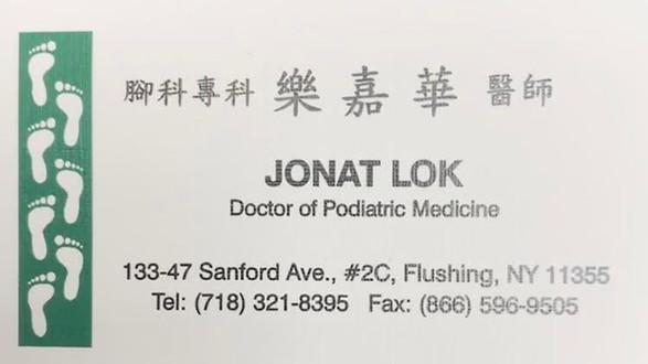 Dr. Jonat Lok