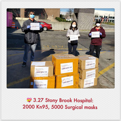 Donations to Stony Brook Hospital
