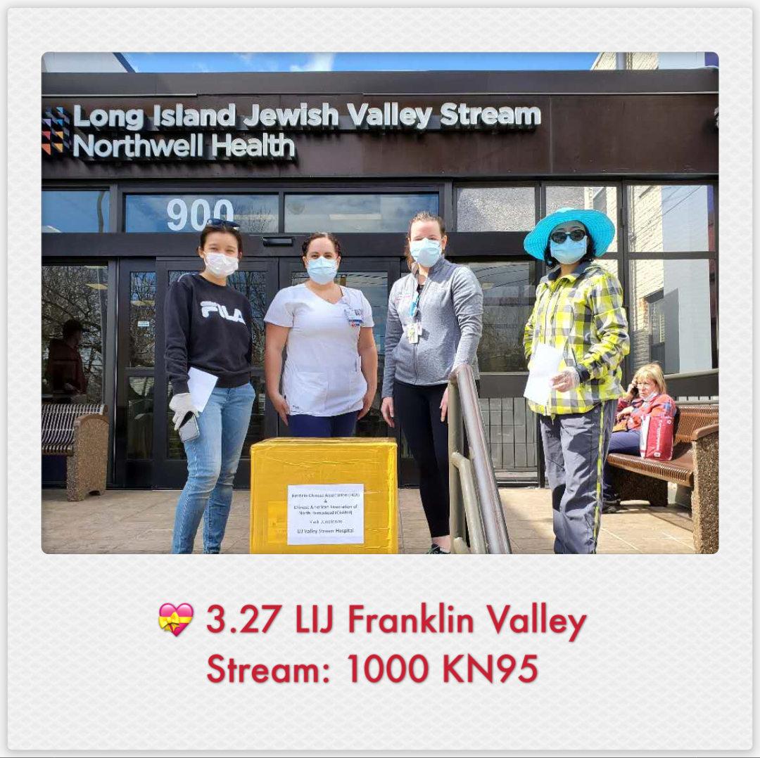 LIJ Franklin Valley Stream