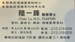 Dr. Chao Lu