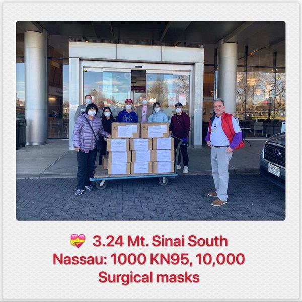 Mt. Sinai South Nassau Hospital