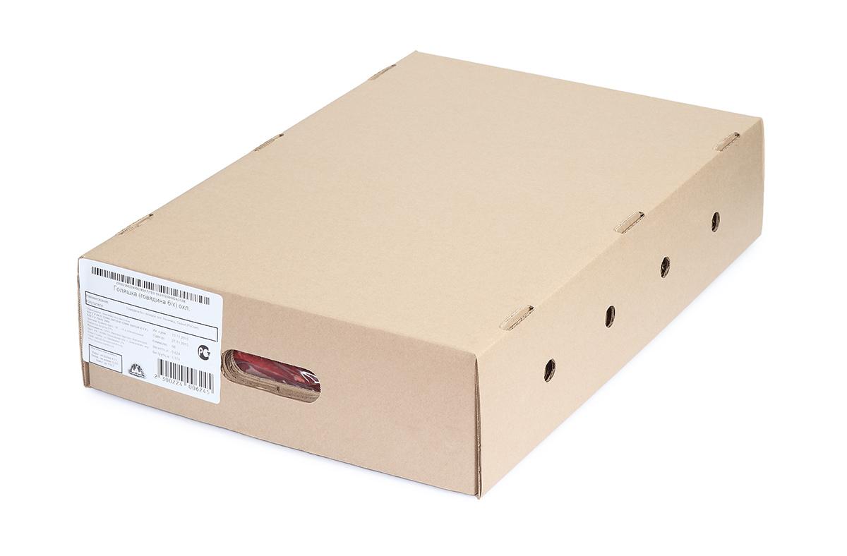 Коробка 1а