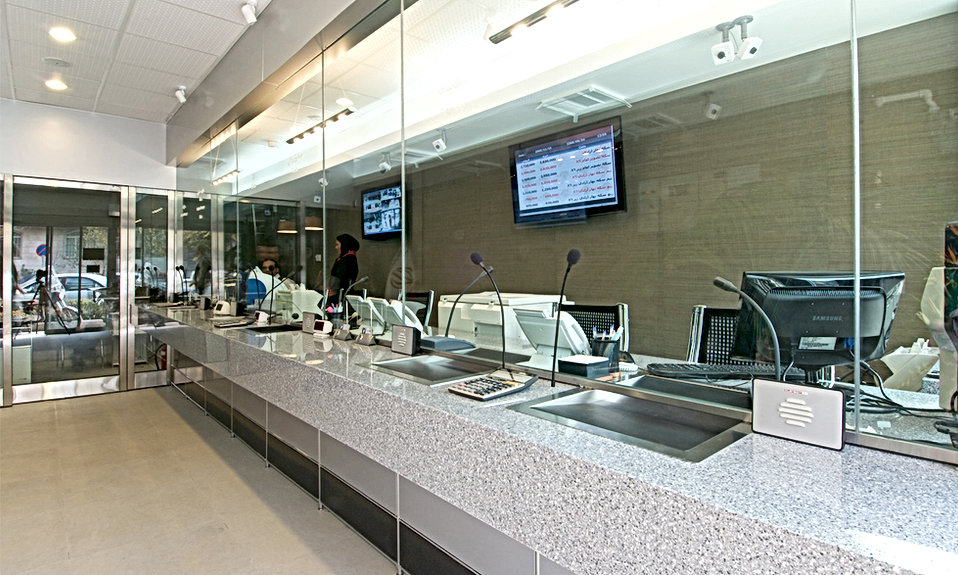 Intercom Banco