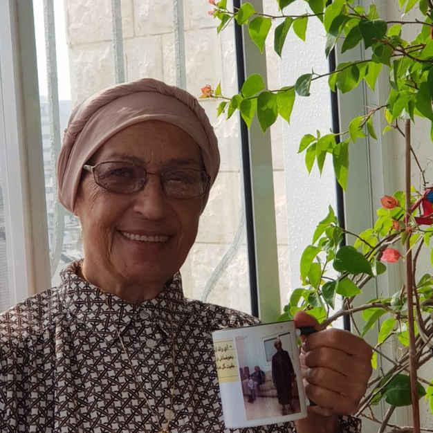 מונירה אבו חמיד