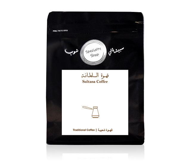 Sultana Coffee - Turkish 250 gram