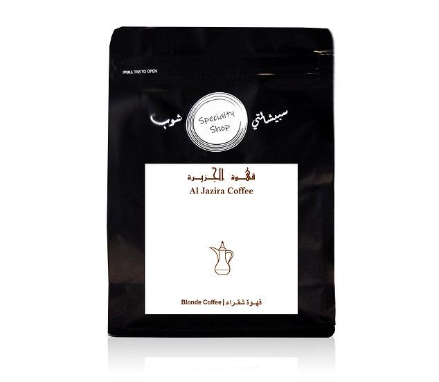 Al Jazira Arabic Coffee - Blonde 250 gram