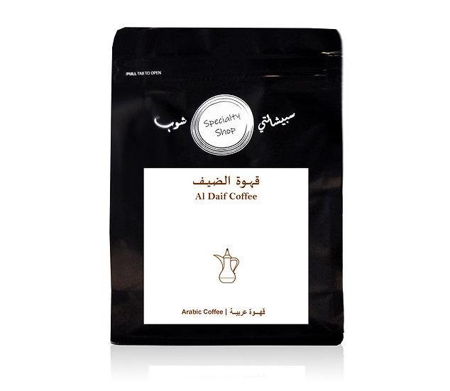 Al Daif Coffee - 250 gram