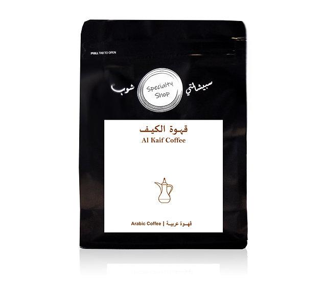 Al Kaif Arabic Coffee - 250 gram