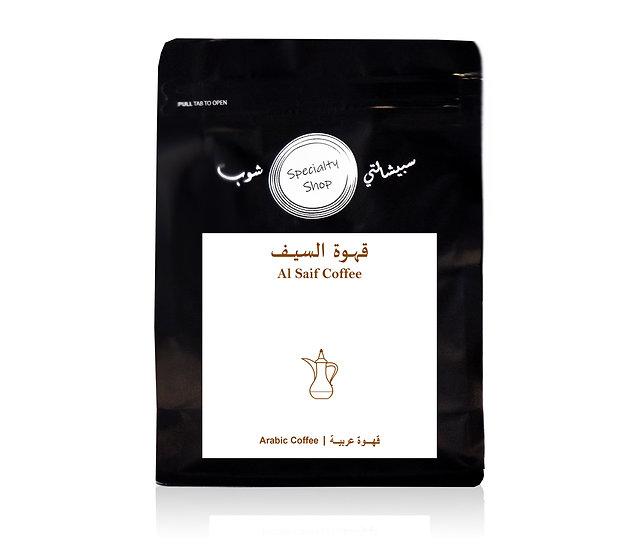 Al Saif Arabic Coffee - 250 gram