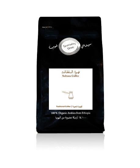 Sultana Coffee - Turkish 500 gram