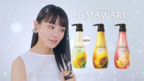 himawari2_3.jpg