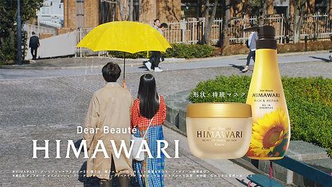 himawari2_main.jpg
