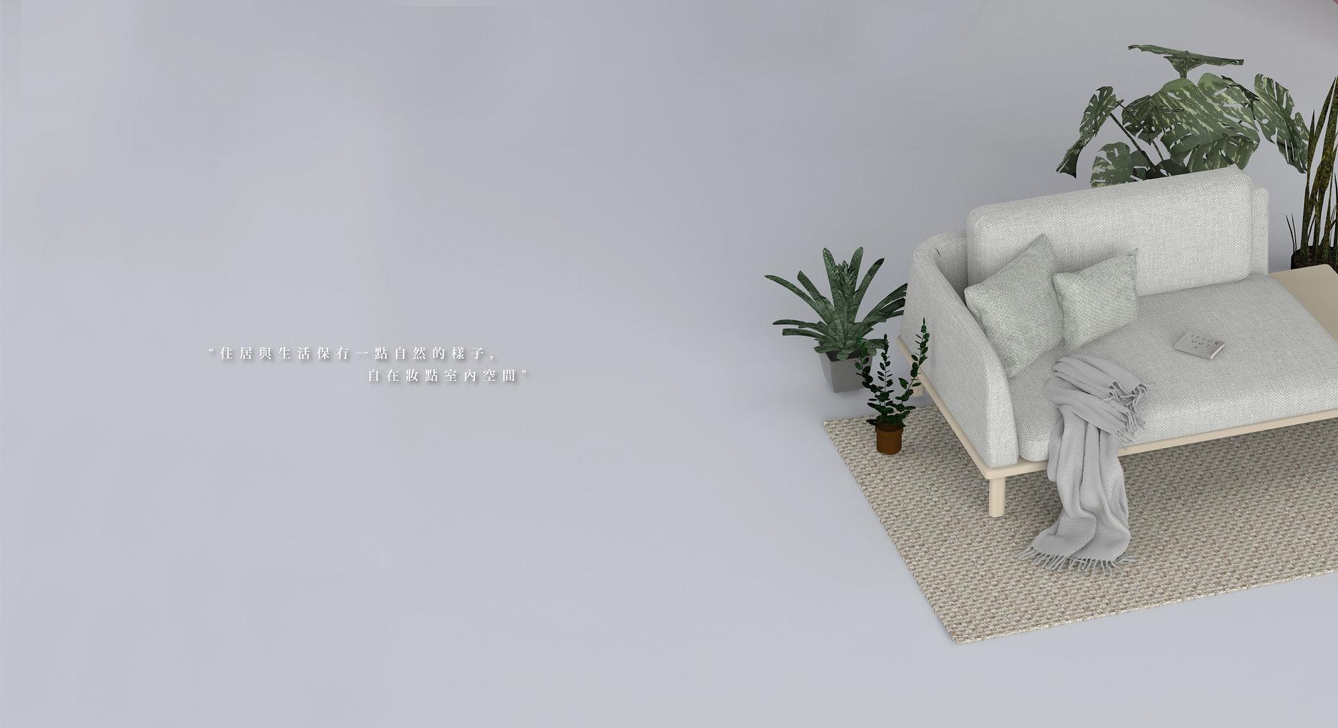 RENDERING2 -單張椅子與植物.9331.jpg