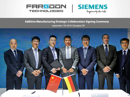 Интеграция Farsoon и Siemens NX