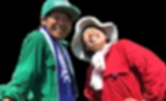 岡本&竹内