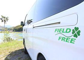 Field Free PORTER.jpg