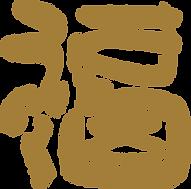 ふくはちファーム ロゴ