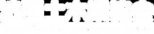 法面土木業協会ロゴ.png