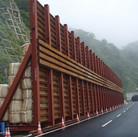 鋼製防護柵.jpg