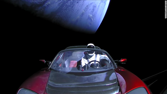 Elon Musk's Space Roadster