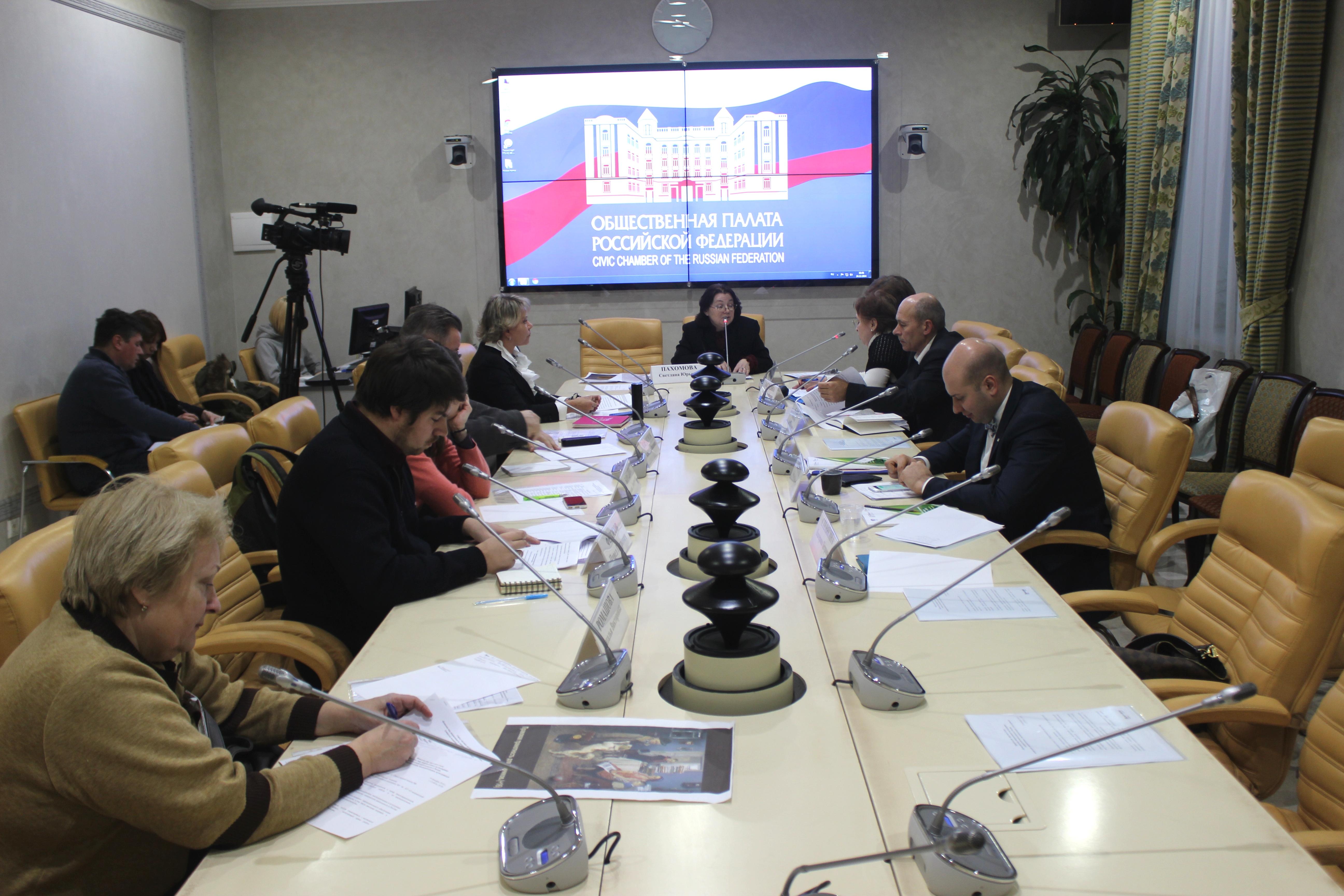 ОП РФ 2014