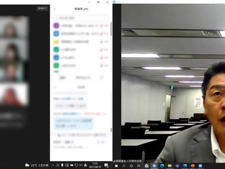 第3回就職氷河期世代の方向け【東京】「建設ディレクター育成コース」開校しました