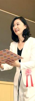 第7回京都女性起業家賞(アントレプレナー賞) 京都府知事賞 最優秀賞