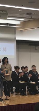 京都市地域企業輝き特別賞受賞(2020.4)
