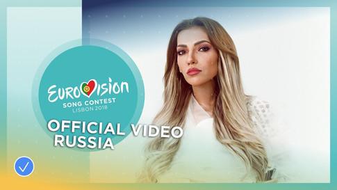 Julia Samoylova - I Won't Break (ESC 2018)