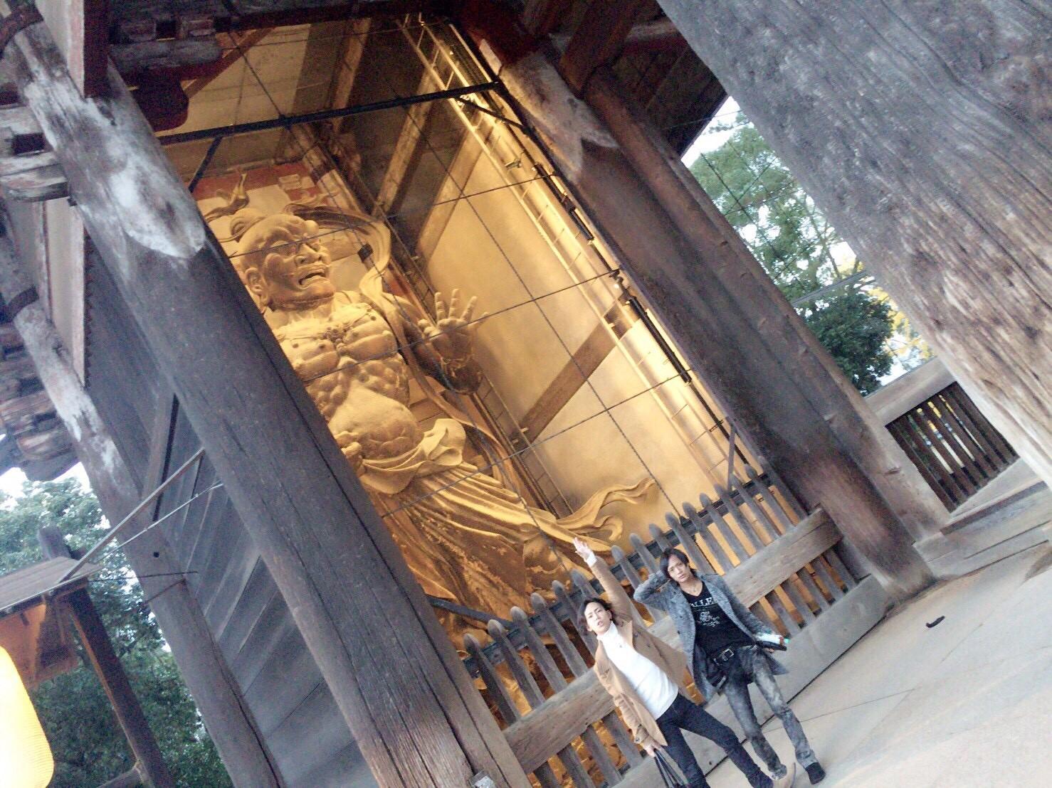 メビウス 京都旅行