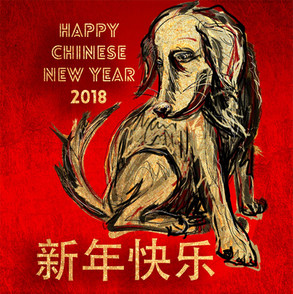 Chinese New Year illustration 2018