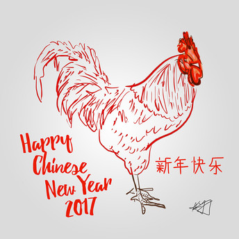 Chinese New Year illustration 2017