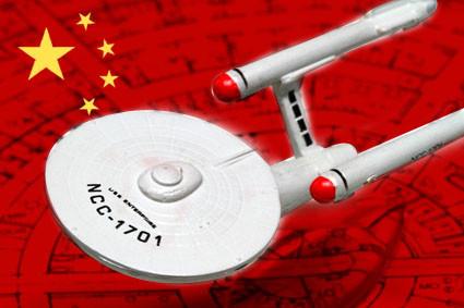 Star Trek ship on a China flag