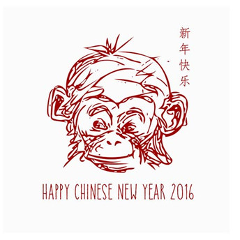 Chinese New Year illustration 2016