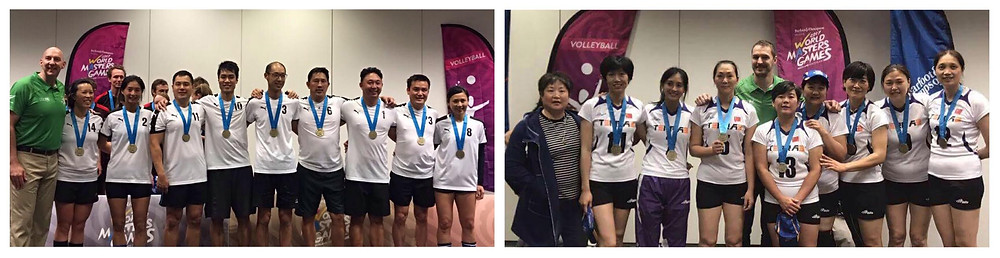 Both of my volleyball teams collecting their gold medals