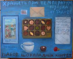 T. Sergeeva. Red october.