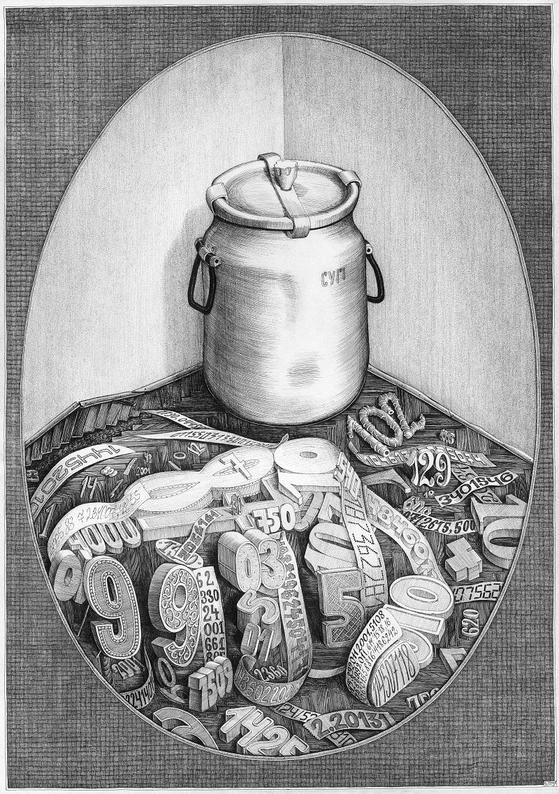 Ivan Yazykov. Rebus №16.