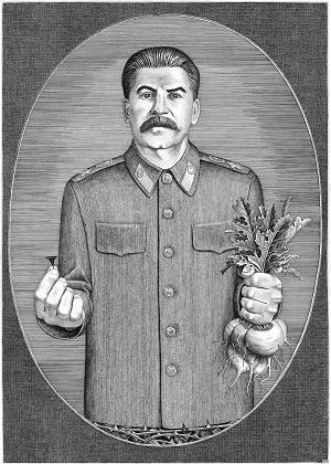 Ivan Yazykov. Rebus №13.