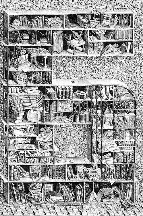 Б - Библиотека, бумага, буквы