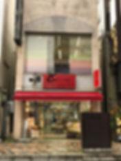erimura_building.jpg