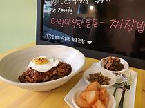 짜장밥.png