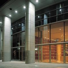 Edificio Luz del Sur