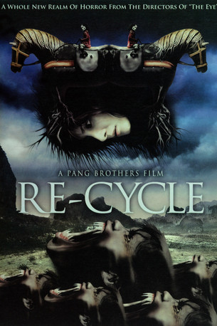 MOVIE REVIEW:  Re-Cycle